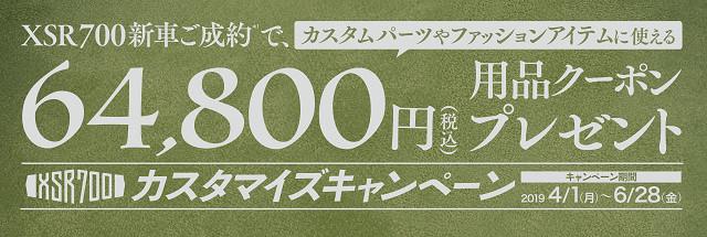 resize4060.jpg